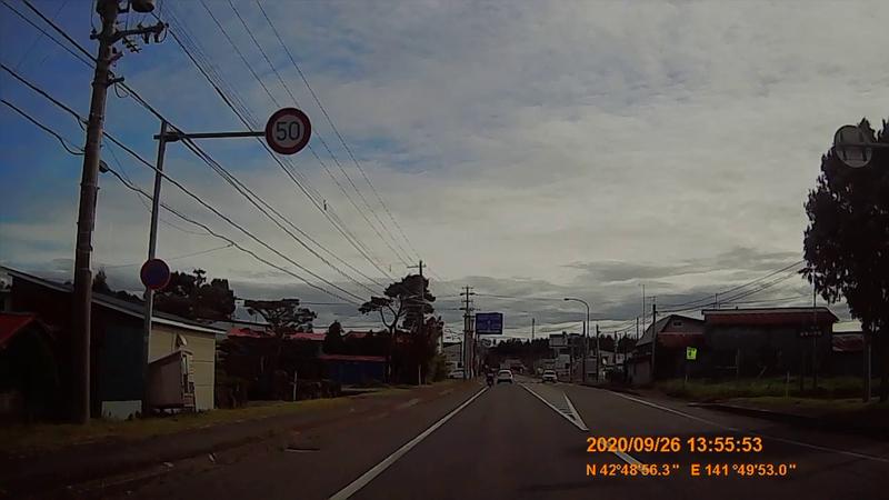f:id:japan_route:20201220143530j:plain