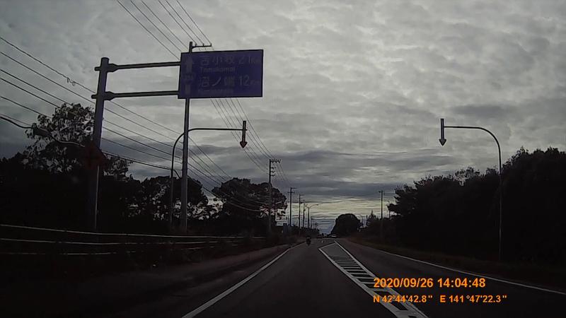f:id:japan_route:20201220143620j:plain