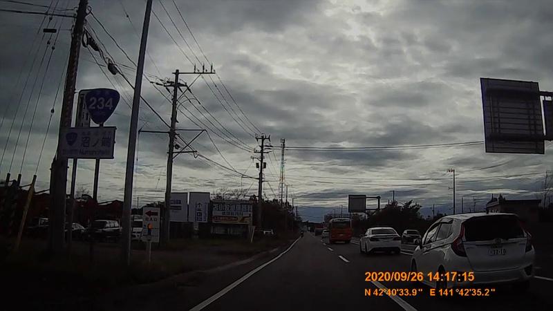 f:id:japan_route:20201220143744j:plain