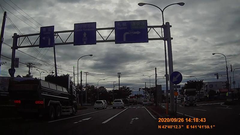 f:id:japan_route:20201220143754j:plain