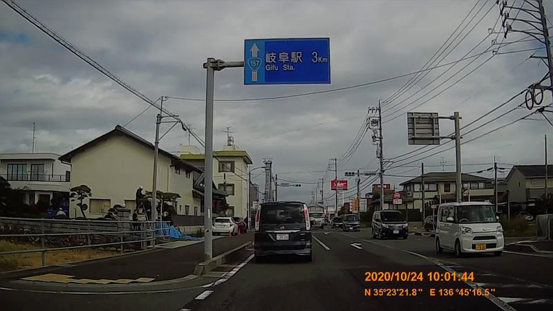 f:id:japan_route:20210113205320j:plain