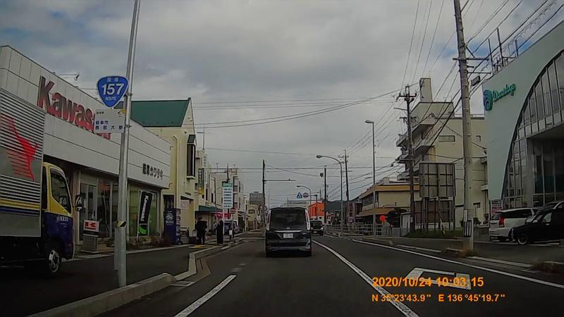 f:id:japan_route:20210113205332j:plain