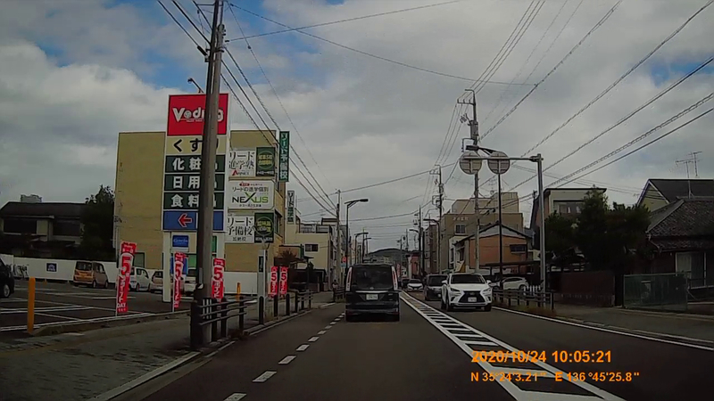 f:id:japan_route:20210113205337j:plain