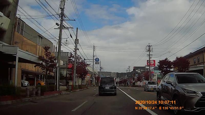 f:id:japan_route:20210113205342j:plain