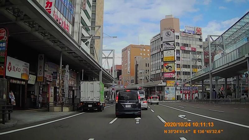 f:id:japan_route:20210113205421j:plain