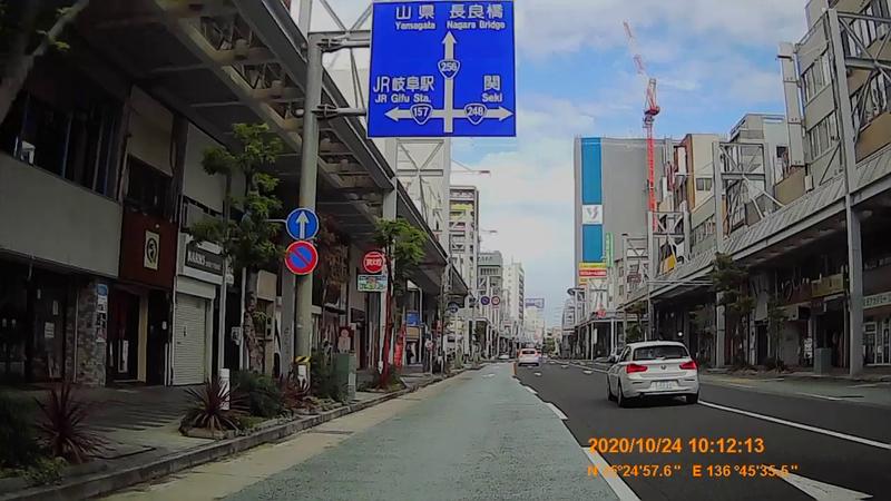 f:id:japan_route:20210113205432j:plain