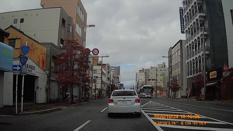 f:id:japan_route:20210113205444j:plain