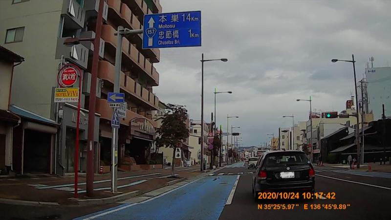 f:id:japan_route:20210113205500j:plain