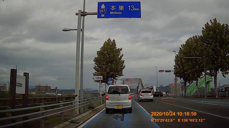 f:id:japan_route:20210113205511j:plain
