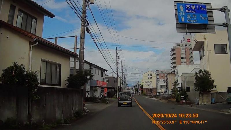 f:id:japan_route:20210113205545j:plain