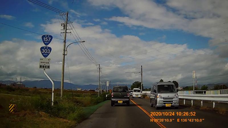 f:id:japan_route:20210113205556j:plain