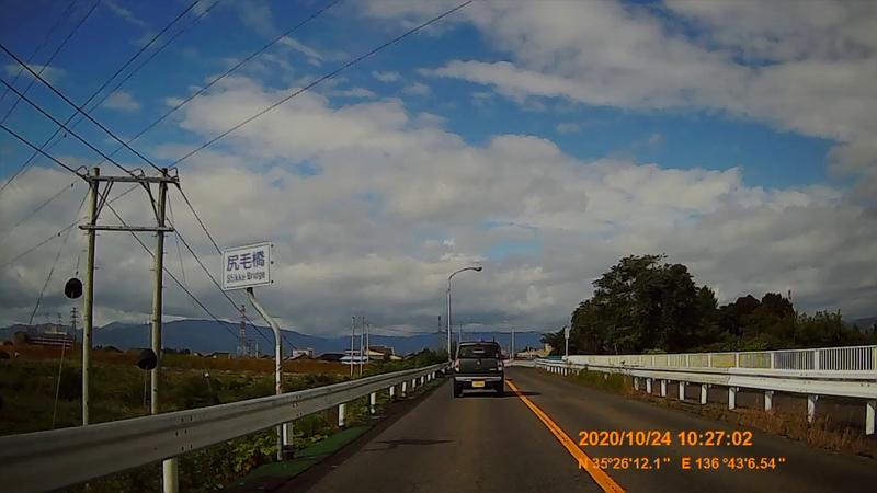 f:id:japan_route:20210113205601j:plain