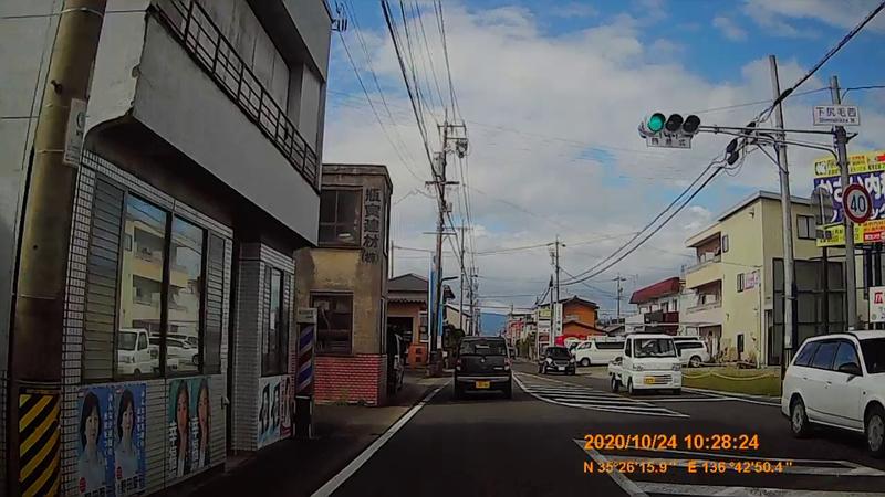 f:id:japan_route:20210113205607j:plain