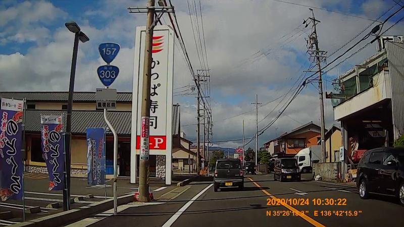 f:id:japan_route:20210113205612j:plain