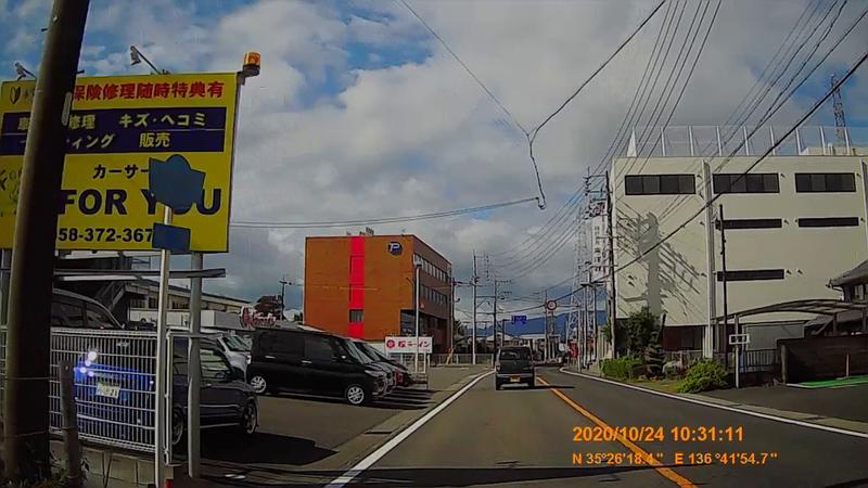 f:id:japan_route:20210113205618j:plain