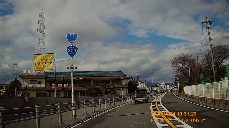 f:id:japan_route:20210113205624j:plain