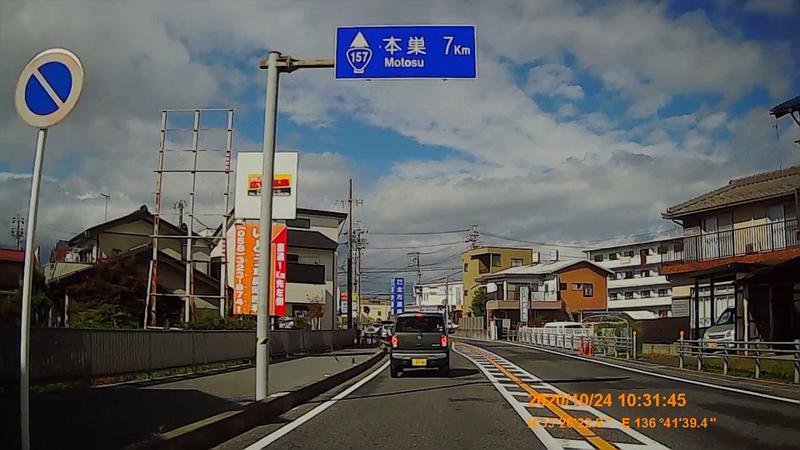 f:id:japan_route:20210113205630j:plain