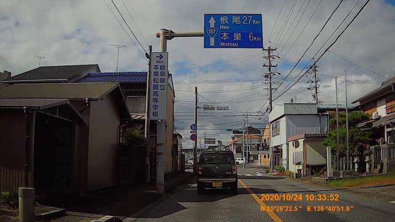 f:id:japan_route:20210113205635j:plain