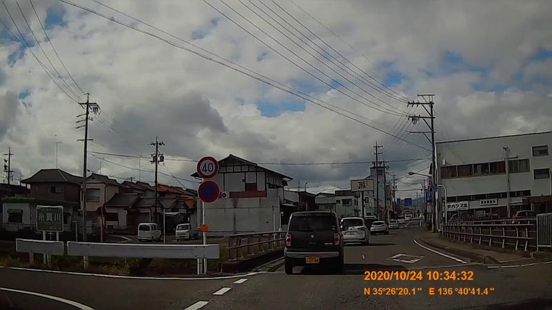 f:id:japan_route:20210113205640j:plain
