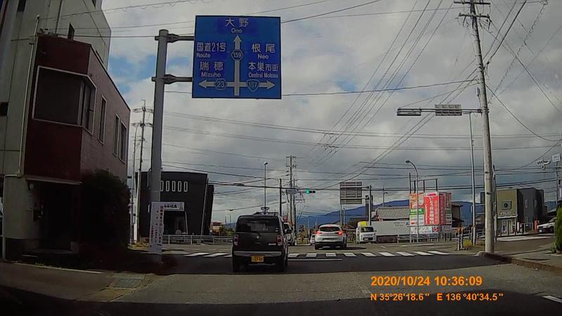 f:id:japan_route:20210113205645j:plain