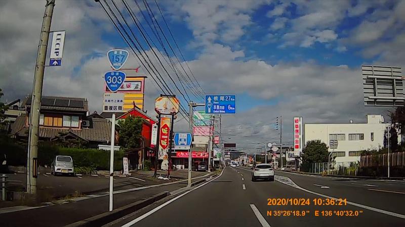 f:id:japan_route:20210113205655j:plain