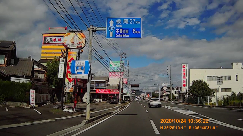 f:id:japan_route:20210113205701j:plain