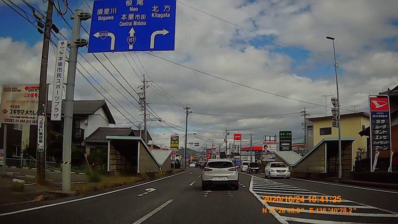 f:id:japan_route:20210113205712j:plain