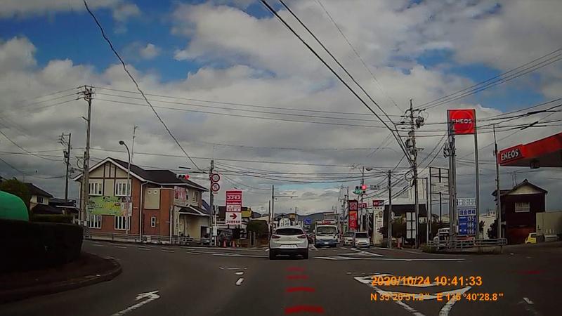 f:id:japan_route:20210113205717j:plain