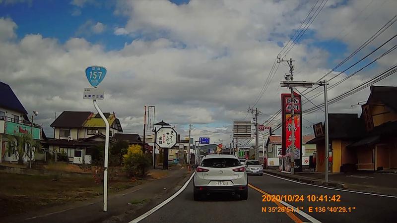 f:id:japan_route:20210113205722j:plain