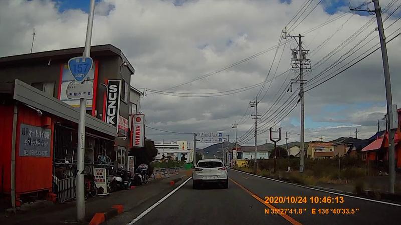 f:id:japan_route:20210113205732j:plain