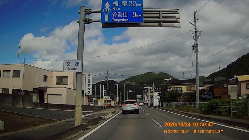 f:id:japan_route:20210113205748j:plain