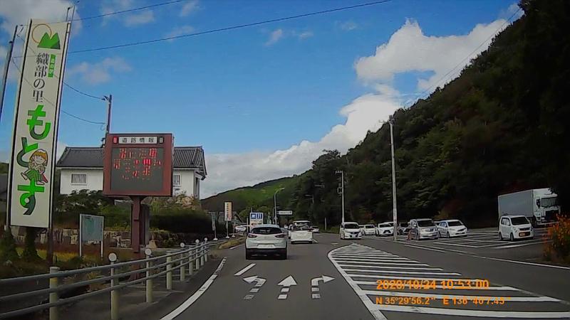 f:id:japan_route:20210113205759j:plain