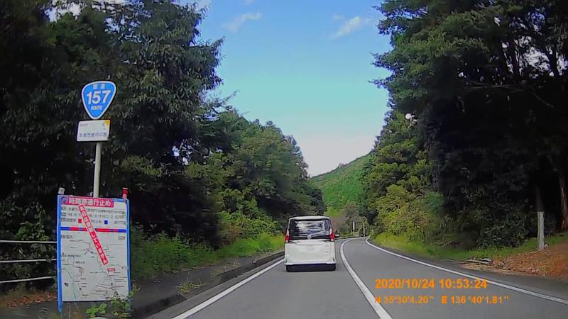 f:id:japan_route:20210113205805j:plain