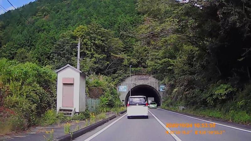 f:id:japan_route:20210113205812j:plain