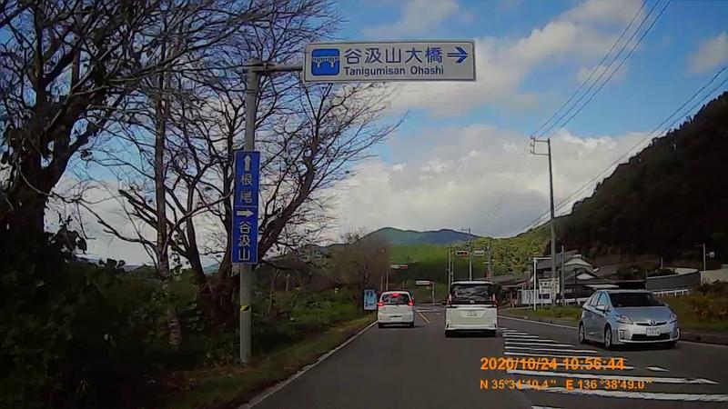 f:id:japan_route:20210113205823j:plain