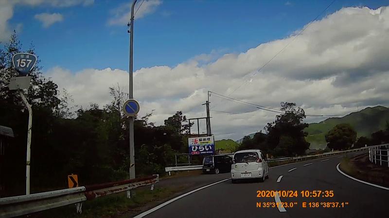 f:id:japan_route:20210113205833j:plain