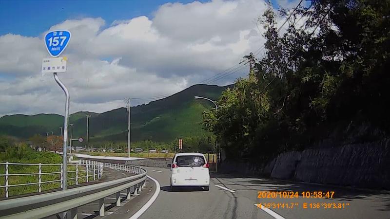 f:id:japan_route:20210113205844j:plain
