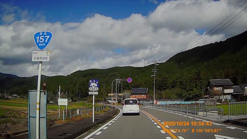 f:id:japan_route:20210113205849j:plain