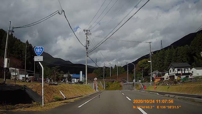 f:id:japan_route:20210113205939j:plain