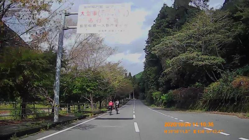 f:id:japan_route:20210113205957j:plain