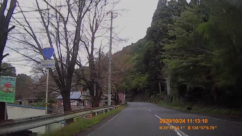 f:id:japan_route:20210113210044j:plain
