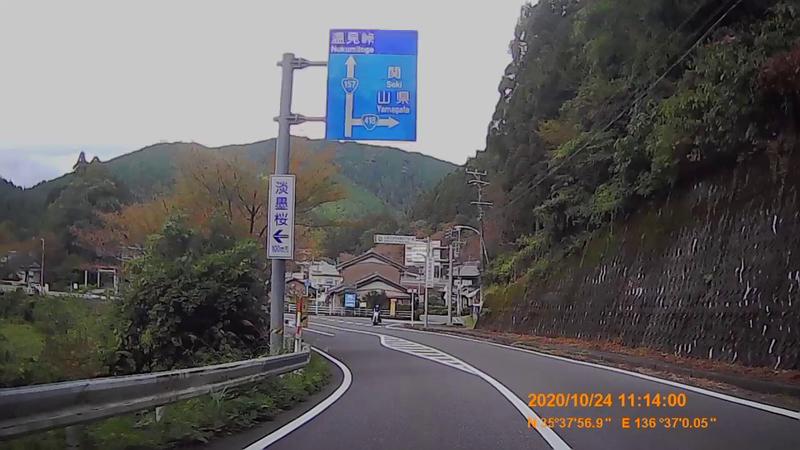 f:id:japan_route:20210113210055j:plain