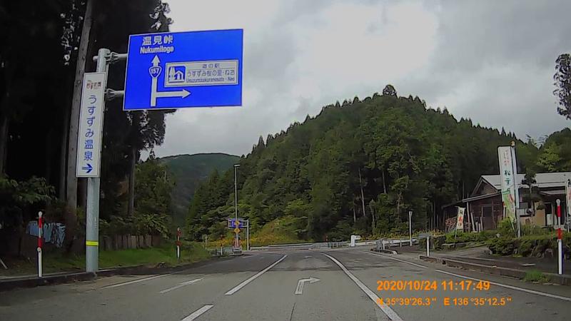 f:id:japan_route:20210113210126j:plain