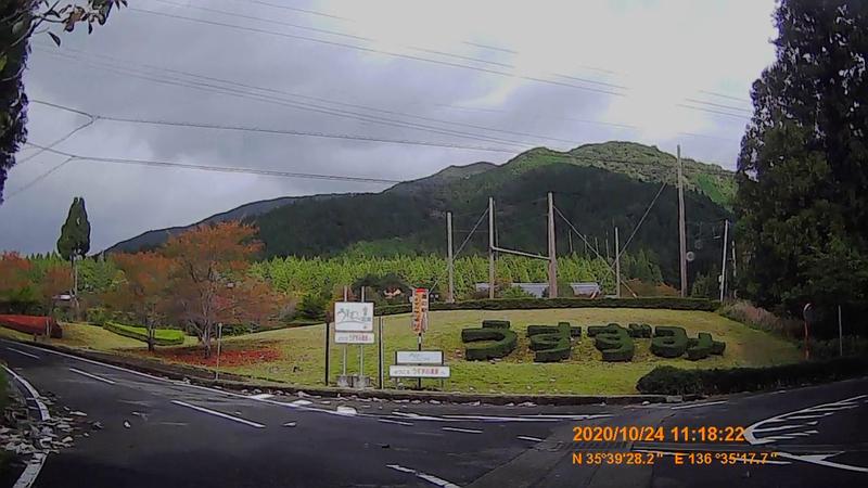 f:id:japan_route:20210113210131j:plain