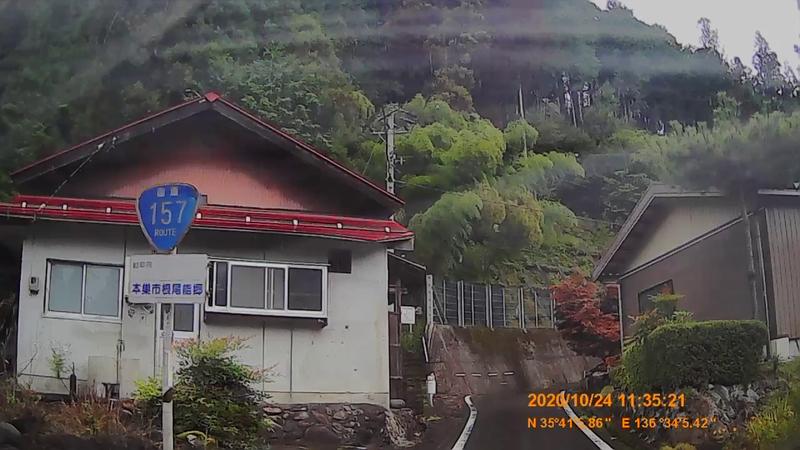 f:id:japan_route:20210113210246j:plain