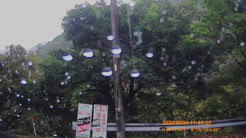 f:id:japan_route:20210113210528j:plain