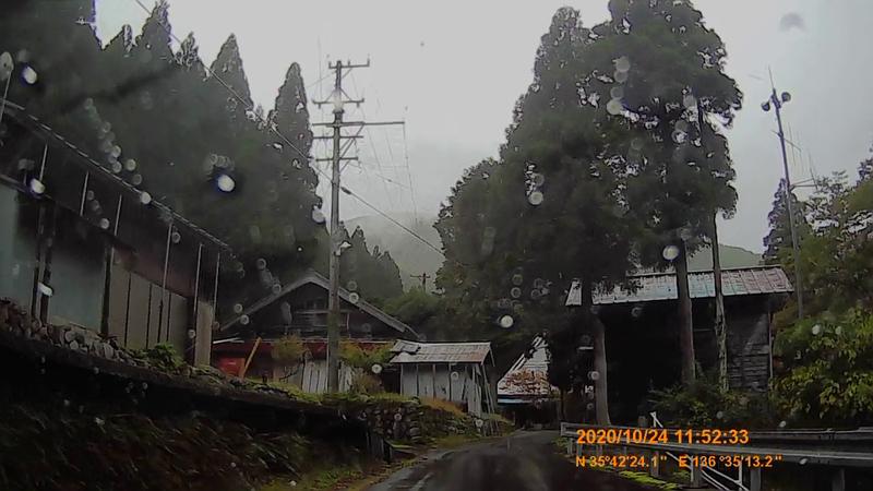 f:id:japan_route:20210113210757j:plain