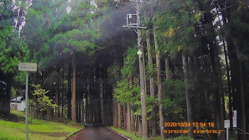 f:id:japan_route:20210113211052j:plain