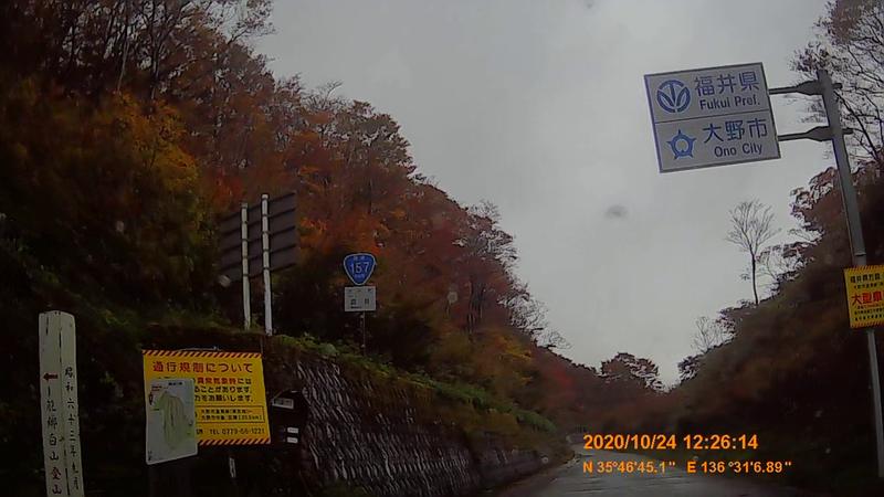 f:id:japan_route:20210113211623j:plain