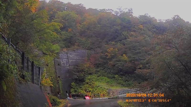 f:id:japan_route:20210113211808j:plain